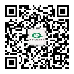 河南省物流协会微信公众号